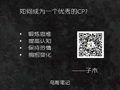 鸟哥笔记,ASO,美圆,cp,aso,app推广
