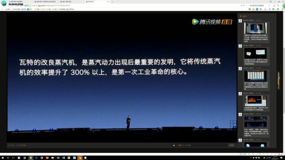 鸟哥笔记,广告营销,运营研究社,罗永浩,产品,卖货