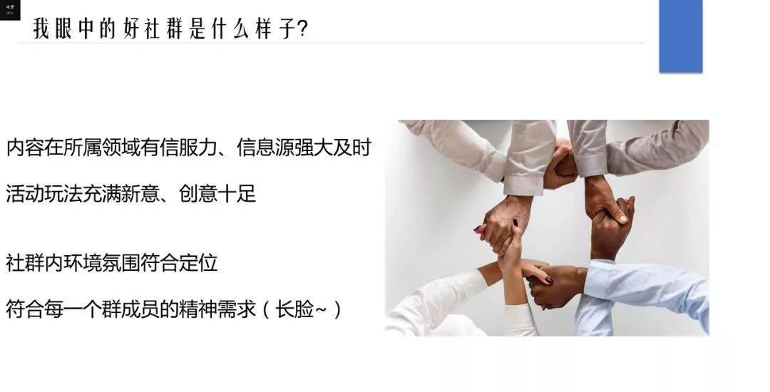 鸟哥笔记,用户运营,Eric王亮,社群运营