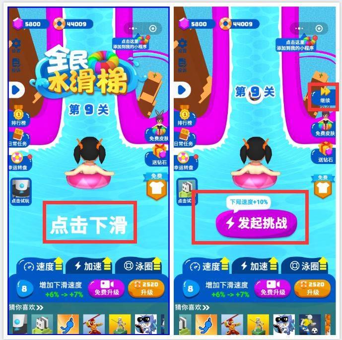鸟哥笔记,行业动态,刘保山,行业动态,产品分析,互联网
