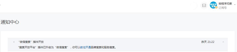 鸟哥笔记,新媒体运营,Ying lian zhang,新媒体营销,微信,公众号