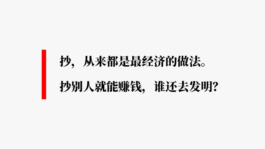 一分时时彩,职场成长,刘润,思维,规划
