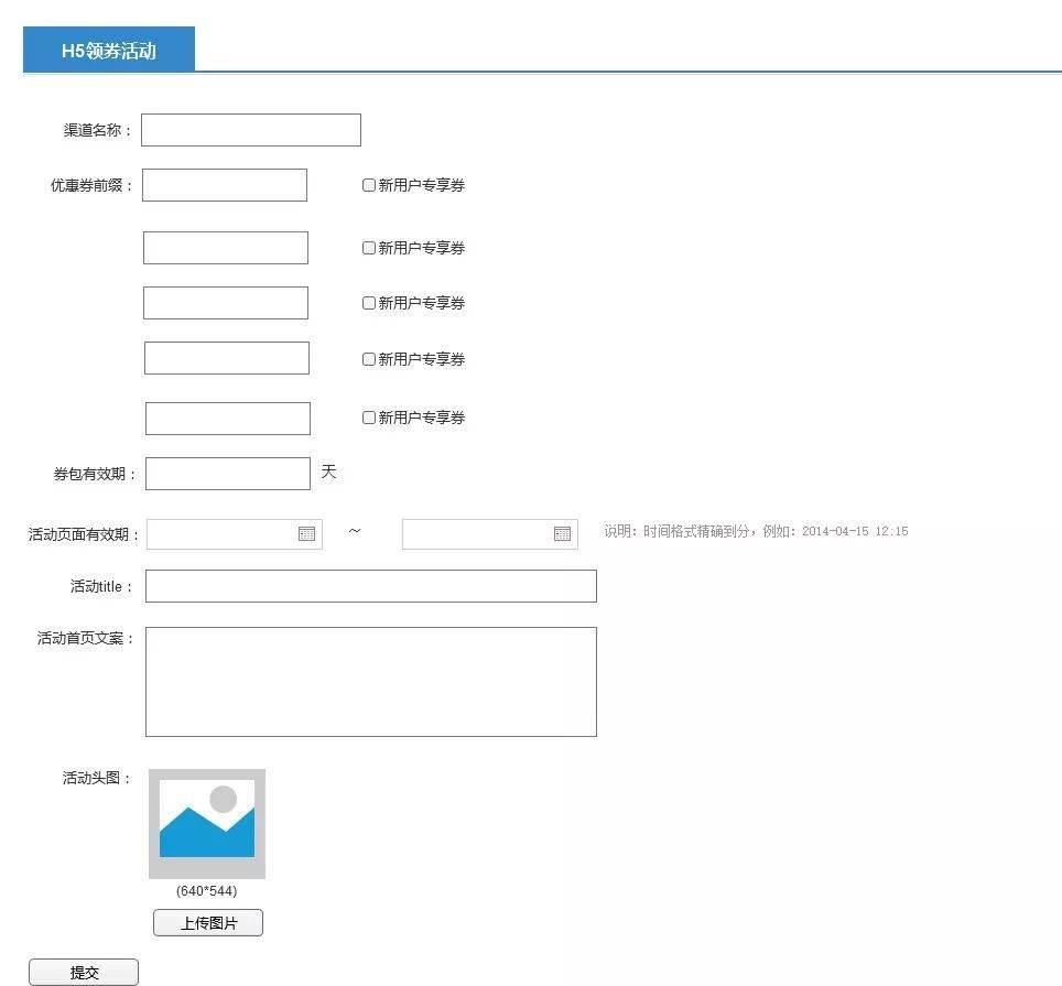 鸟哥笔记,用户运营,孙铭,用户增长,活动拉新,用户运营