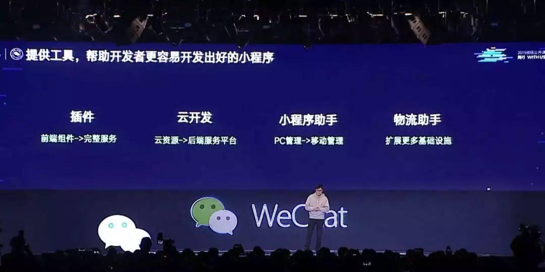 鸟哥笔记,行业动态,蒋宏昌、冷思真、刘凌歌,微信,行业动态,腾讯