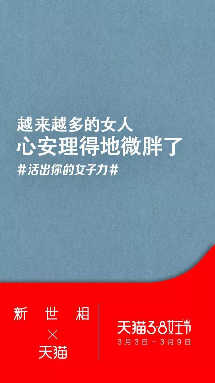 龙都国际娱乐,广告营销,文案整理者,营销,传播,创意