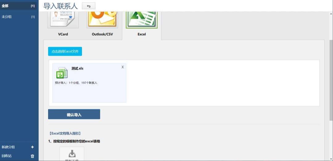 鸟哥笔记,活动运营,松饼,案例,裂变,总结,线上,目标用户