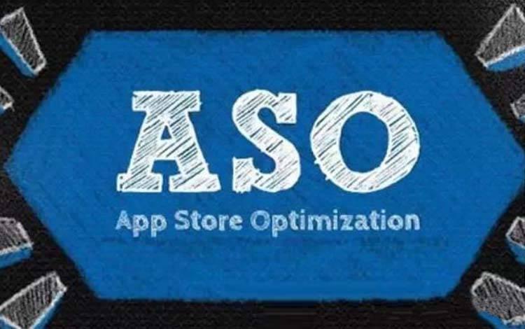 最新ASO必备知识点,3个小时全get