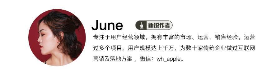 鸟哥笔记,用户运营,June,用户画像,用户研究,转化率