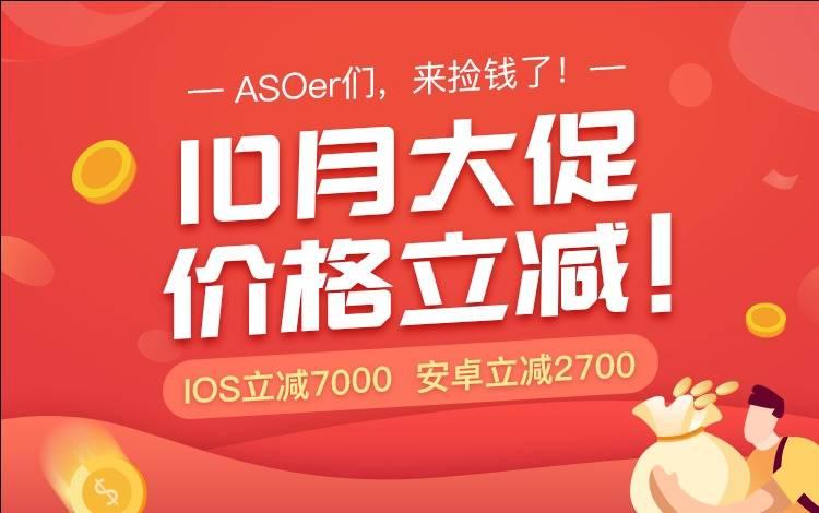 鸟哥笔记,ASO,小妖精,APP推广,App Store,苹果
