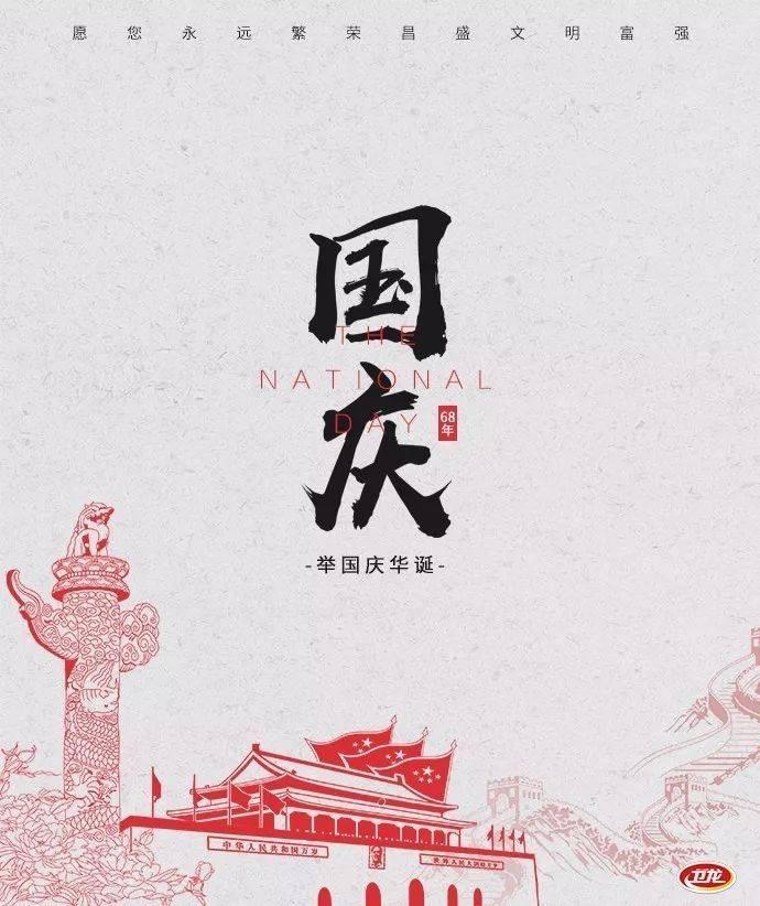 鸟哥笔记,广告营销,江枫,营销,策略,传播