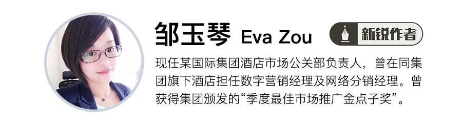鸟哥笔记,行业动态,Eva Zou,