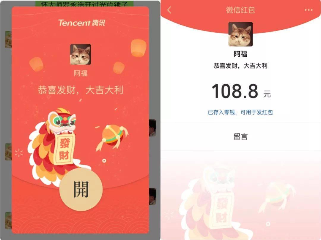 企业微信春节发糖:一个媲美朋友圈广告的免费功能上线
