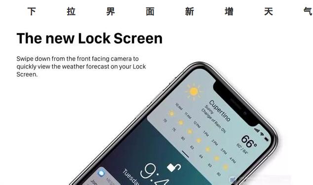 苹果iOS12正式上线,它的来临意味着什么?  APP推广  第2张