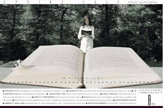 鸟哥笔记,广告营销,于极,传播,创意,文案