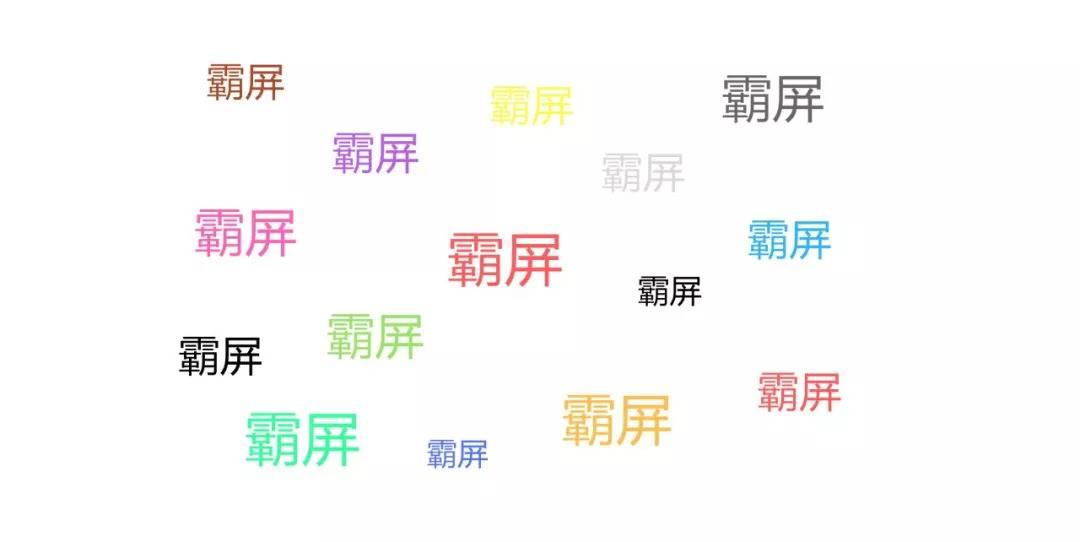 鸟哥笔记,ASO,美圆,换量,渠道,APP推广