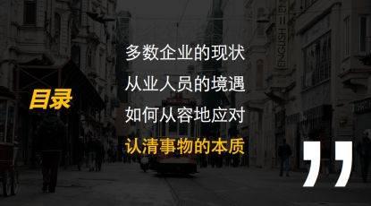 鸟哥笔记,广告营销,戎斌源,营销,策略,技巧,推广