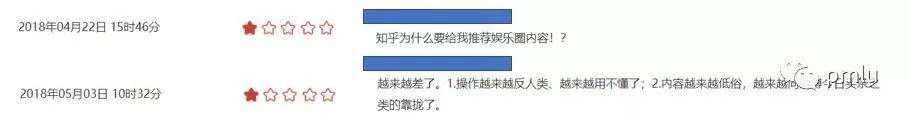 鸟哥笔记,资料下载,pm马璐,报告,分析