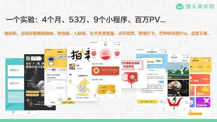 鸟哥笔记,新媒体运营,鉴锋,用户增长,产品运营,内容运营