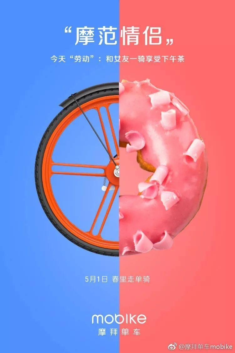 五一品牌借势海报大盘点:江小白转型老司机开车?
