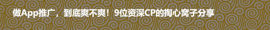 鸟哥笔记,用户运营,杨昊,用户运营