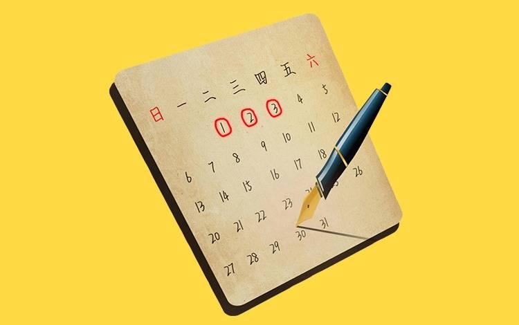 鸟哥笔记,新媒体运营,Ying lian zhang,新媒体营销,增长,小程序