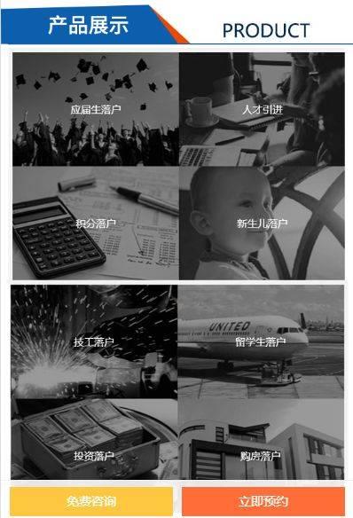 鸟哥笔记,信息流,杨胜龙,信息流广告,优化,落地页