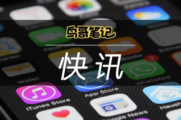 突发!苹果App Store热搜词被全面清空!