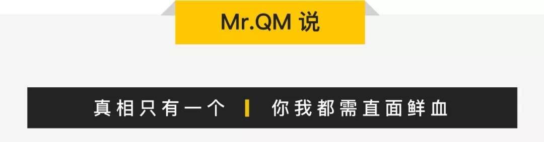 鸟哥笔记,行业动态,Mr.QM,行业动态,腾讯,电商,互联网