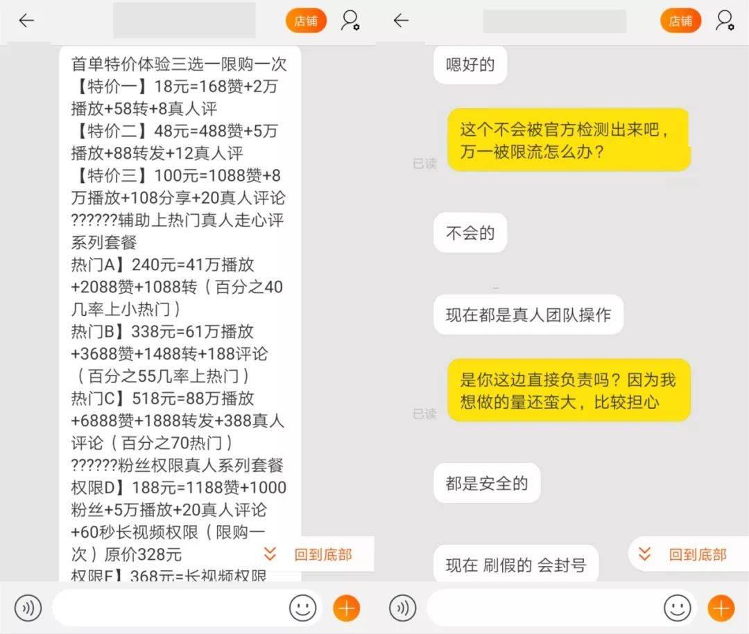 鸟哥笔记,广告营销,黄小曼,营销,抖音,推广