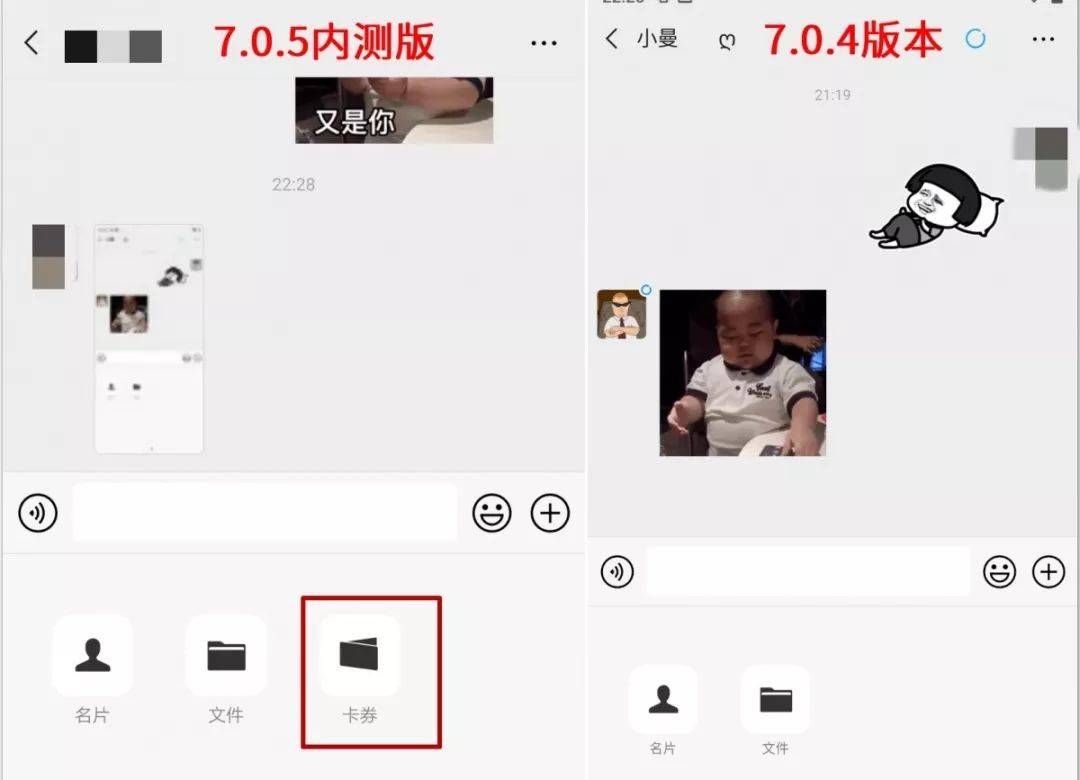 鸟哥笔记,行业动态,陈出木,微信,行业动态,互联网