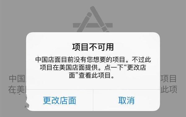 斗鱼和子弹短信被App Store下架!ASOer该怎么办?  APP推广  第4张