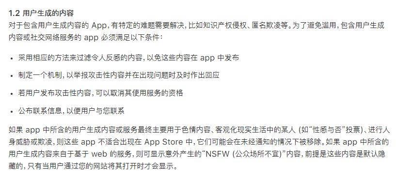 鸟哥笔记,ASO,黑桃明,APP推广,App Store,苹果