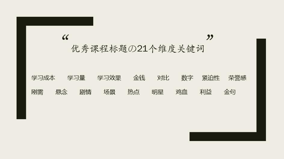 鸟哥笔记,广告营销,木公子,文案,转化,营销