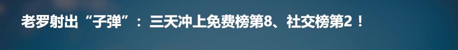 一分时时彩,行业动态,吴思,子弹短信,罗永浩,微信