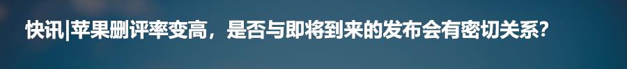 鸟哥笔记,ASO,石叶,苹果,App Store,应用市场