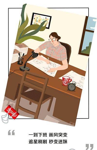 鸟哥笔记,新媒体运营,木木老贼,创意,文案,内容营销,热点