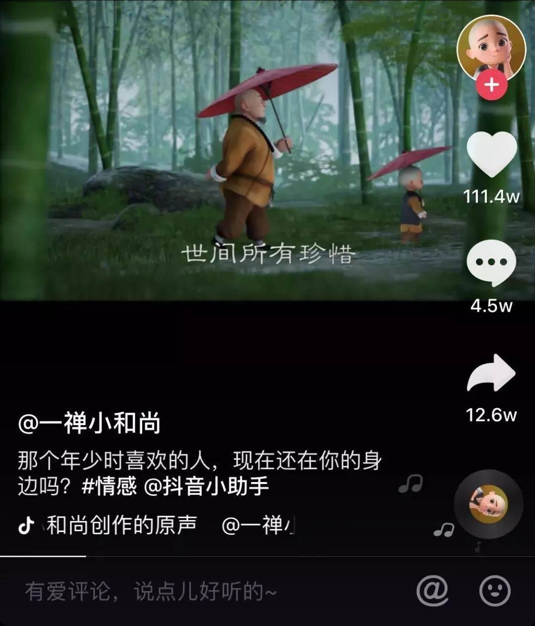 鸟哥笔记,新媒体运营,岳遥,短视频