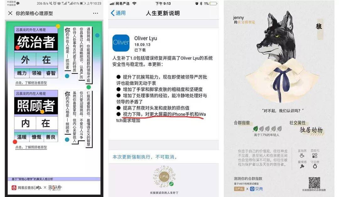鸟哥笔记,用户运营,吕晨龙,用户研究,用户运营,转化,裂变