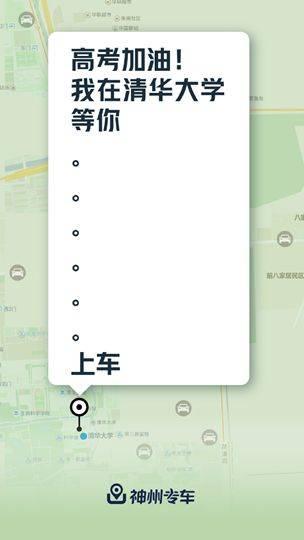 鸟哥笔记,广告营销,江枫,营销,创意,案例,热点