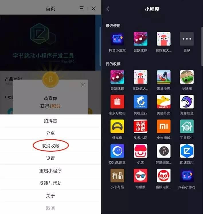 鸟哥笔记,新媒体运营,Tsai,抖音,小程序,流量
