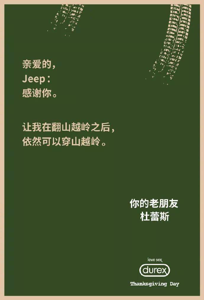 鸟哥笔记,广告营销,木木老贼,创意,案例,广告,节日
