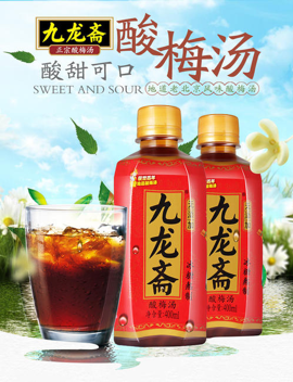 鸟哥笔记,广告营销,李传玖,案例分析,广告营销,品牌,品牌