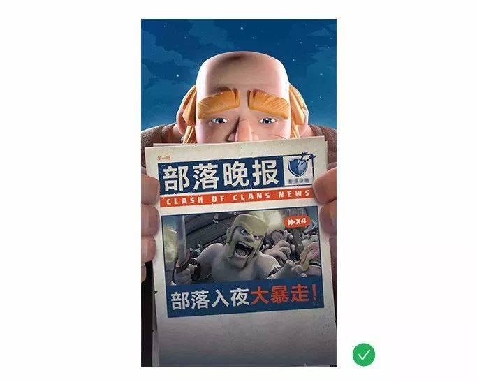 鸟哥笔记,信息流,堂主,信息流广告,广告投放,精准投放,信息流渠道