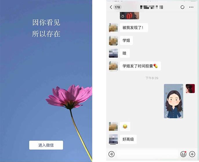 鸟哥笔记,新媒体运营,June,微信,短视频,流量
