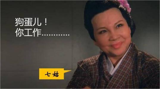 """三招,教你优雅应对春节期间""""好意""""的盘问?"""