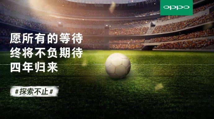 鸟哥笔记,广告营销,欧阳睿,热点借势,世界杯,借势文案