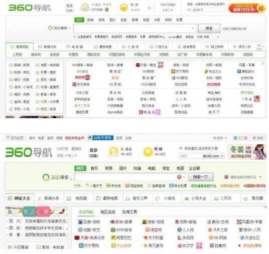 鸟哥笔记,ASO,元小发,App Store,应用商店,推广,推广