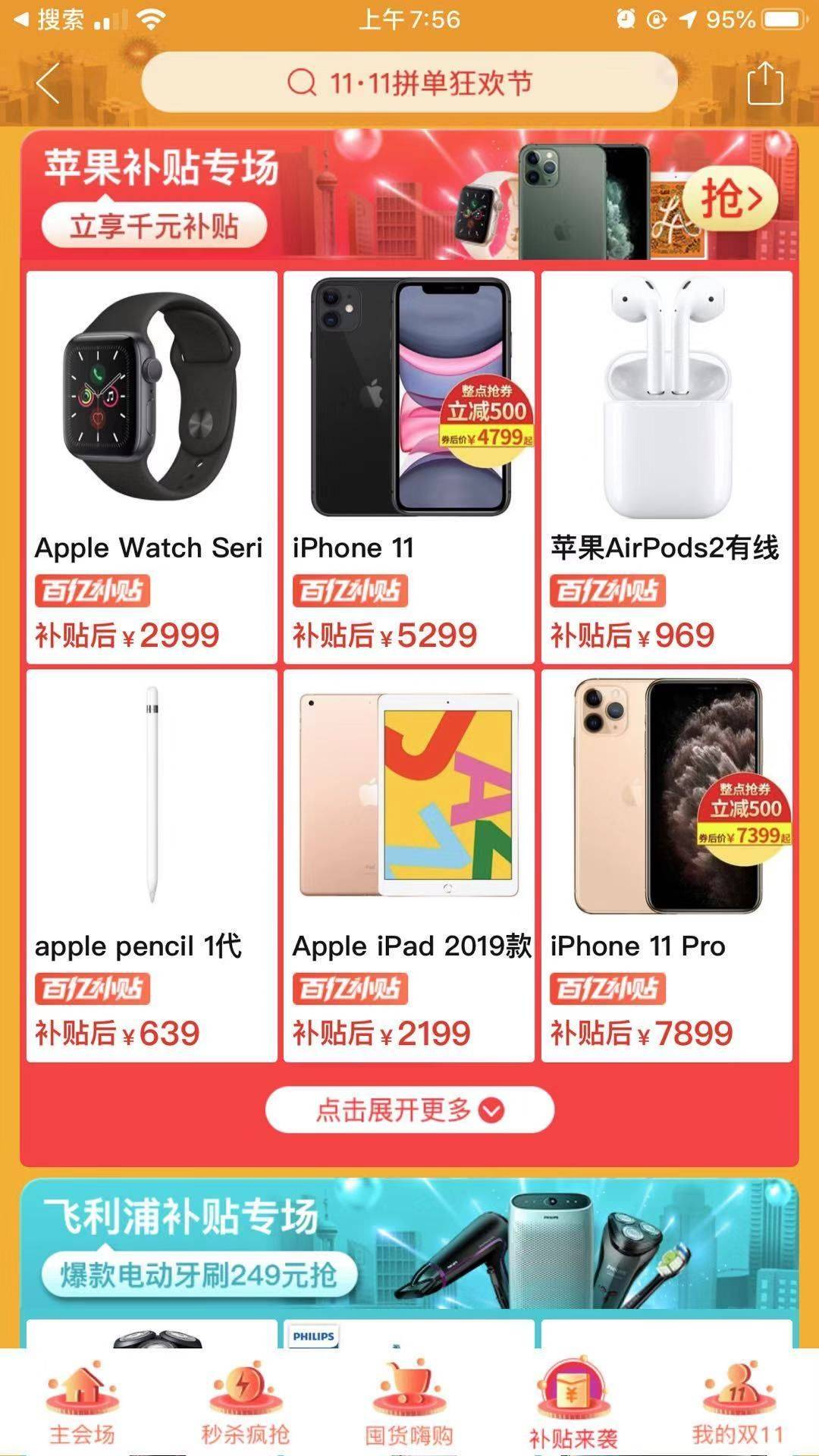 鸟哥笔记,广告营销,刘志远,营销,案例,策略