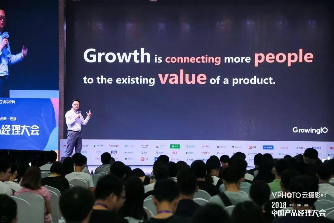 鸟哥笔记,用户运营,笔记侠,用户研究,用户增长,产品运营