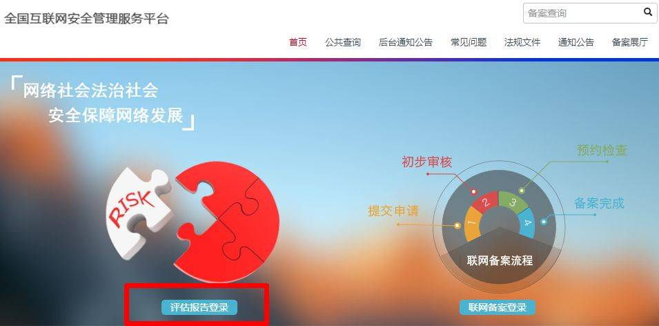 鸟哥笔记,ASO,黑桃明,APP推广,应用商店,渠道